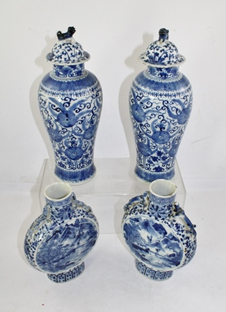 A PAIR OF CHINESE BLUE AND WHITE MOON FLASKS, with fishermen in landscape decoration, with moulded Salamanders to the shoulders, 22cm high, together with a pair of blue and white Chinese baluster VASES with covers