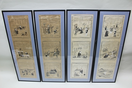 A SET OF FOUR HAND PAINTED ORIENTAL PANELS, each having three separate vignettes with figures and text, depicting scenes of daily life, each group of three plain mounted in slender black frame, having a 96cm x 26cm visible field