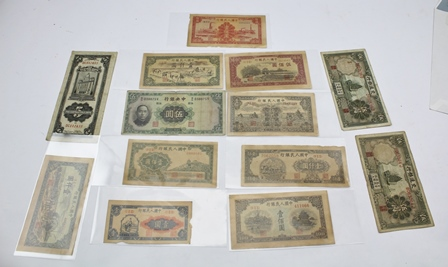 A COLLECTION OF THIRTEEN CHINESE BANK NOTES